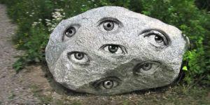 בשבע עיניים