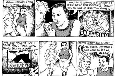 מבחן בקדל קומיקס